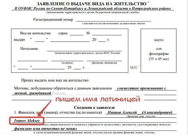 Как развестись в россии, если брак зарегистрирован в другой стране