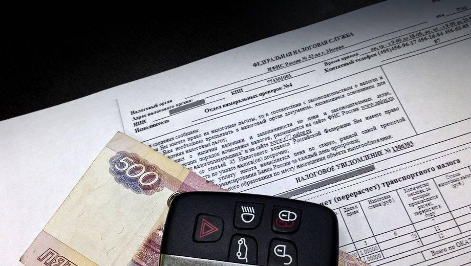 Отмена транспортного налога в 2021 году – правда или нет?