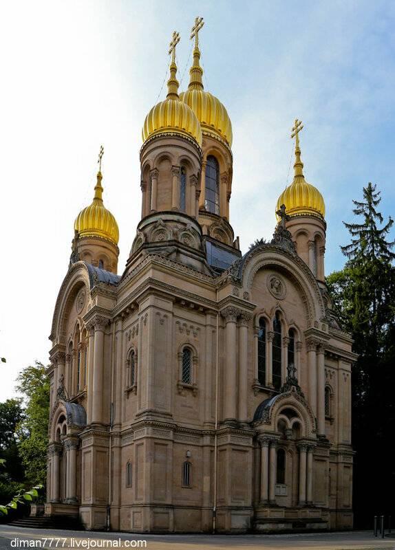 Храм святой елизаветы (висбаден) википедия