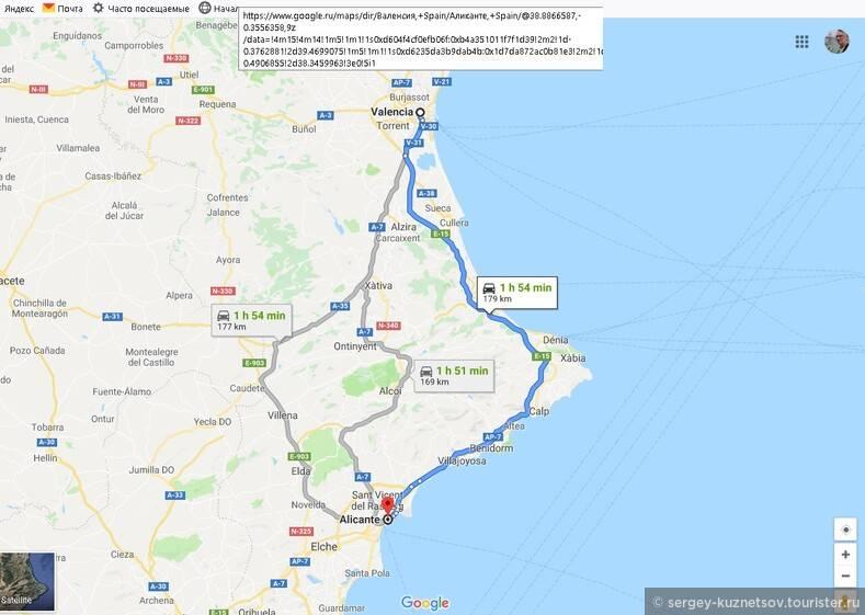 Аликанте - валенсия как добраться за 5 евро? подробная инструкция