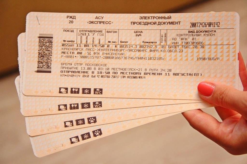 Железные дороги германии - все о билетах и поездах – так удобно!  traveltu.ru