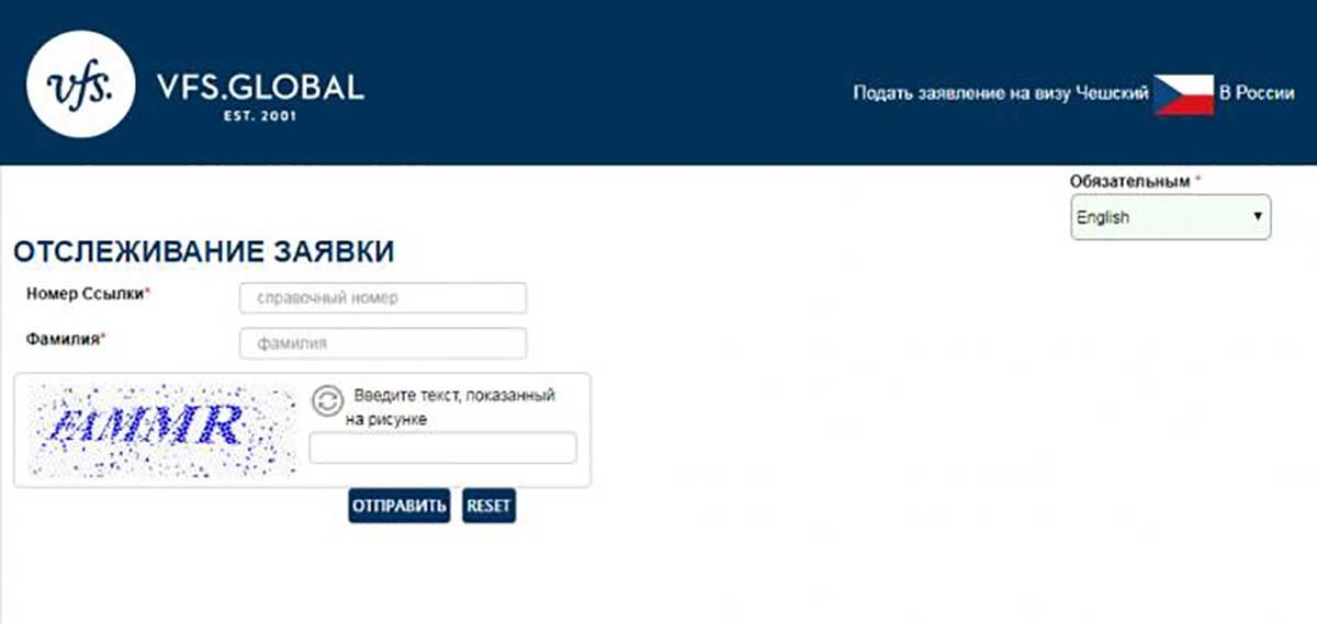 Визовая информация | посольство чешской республики в мoскве