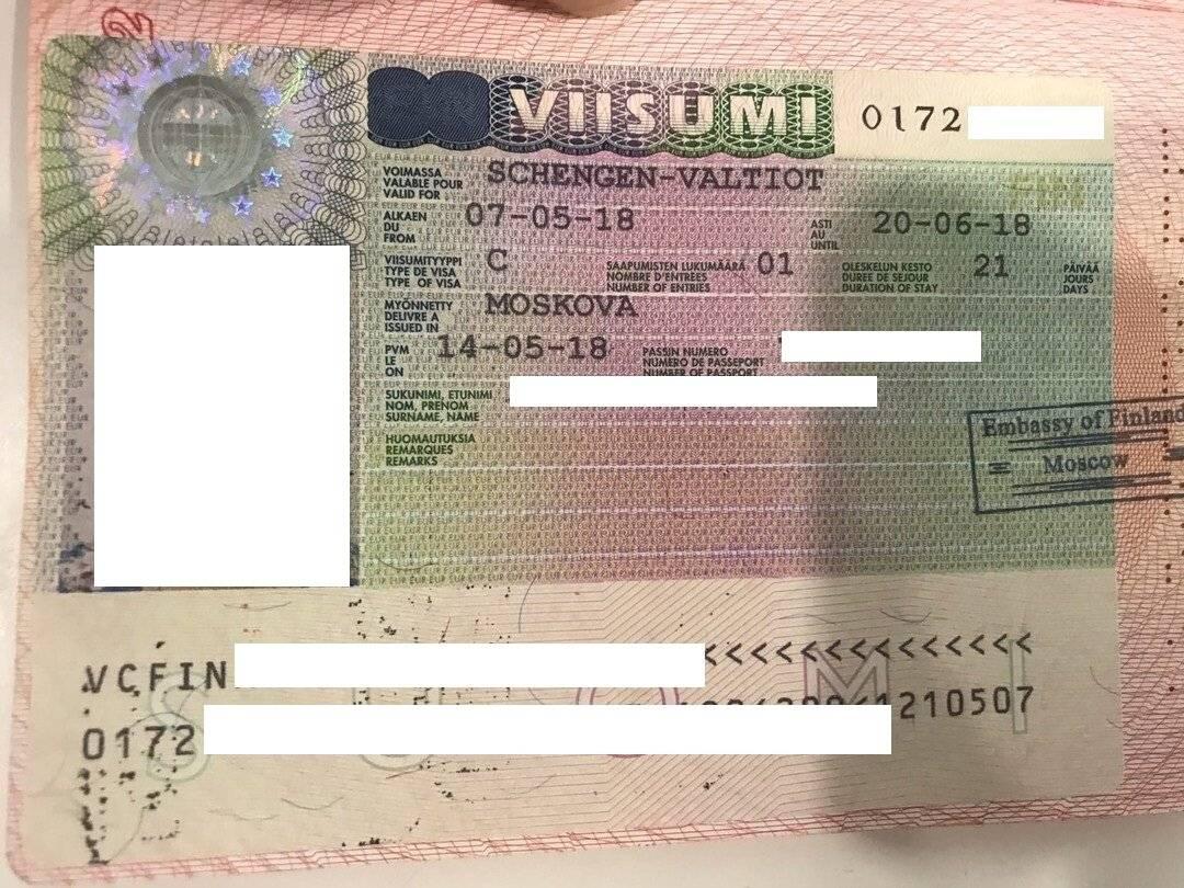 Виза в финляндию: стоимость оформления, сроки изготовления, нюансы получения и сколько делается срочная, где бывает выдача, как самостоятельно оформить россиянам? юрэксперт онлайн