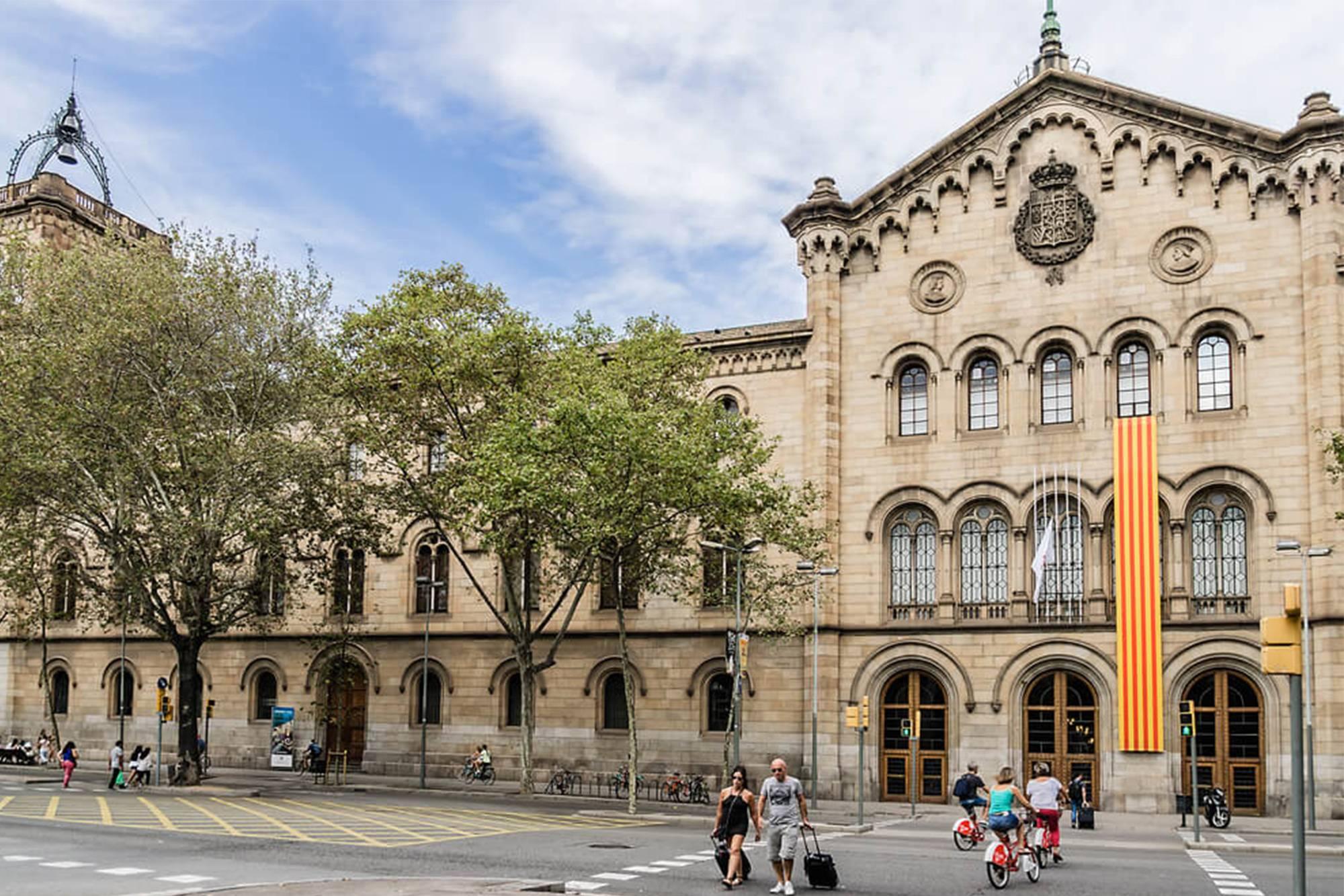 Национальный университет дистанционного образования - gaz.wiki
