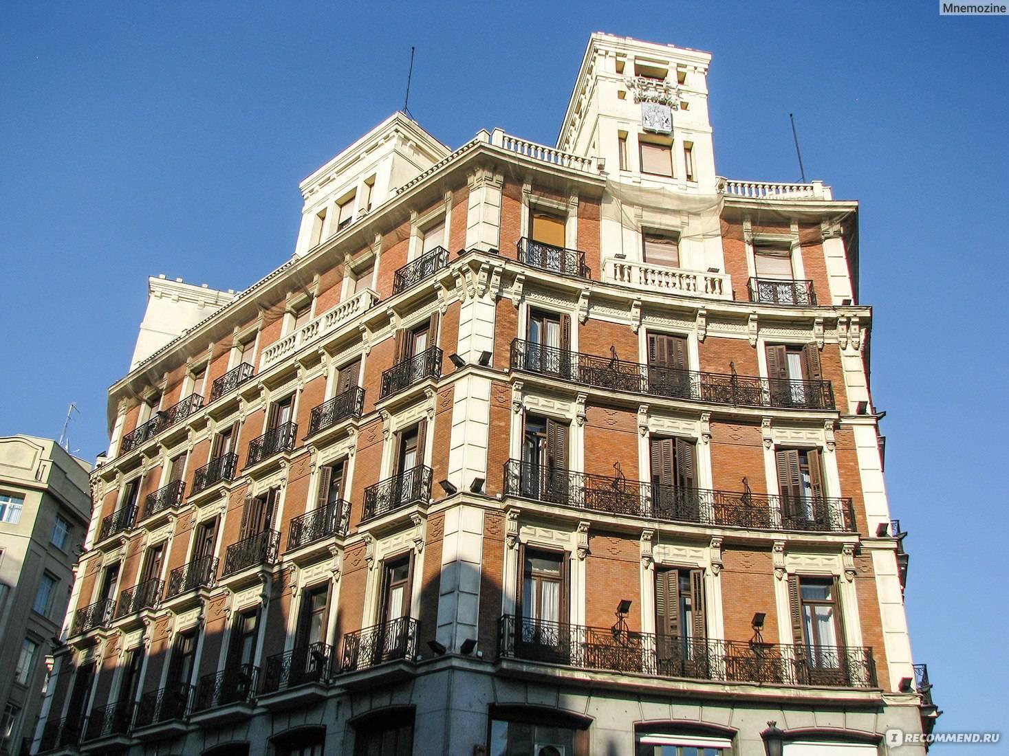 Мадридский университет комплутенсе (universidad complutense de madrid (ucm)) – высшее и среднее образование за границей, языковые курсы - infostudy