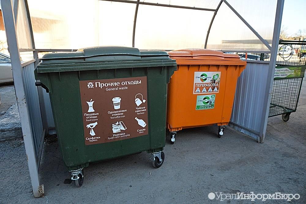 6 примеров переработки мусора в разных странах мира