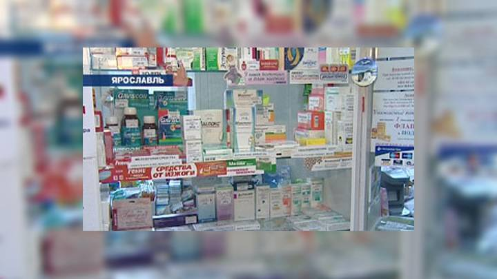 Список лекарств запрещенных к ввозу в россию 2021