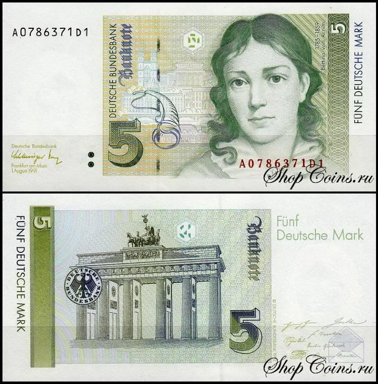 Сколько нужно денег, чтобы прожить в германии в  2021  году