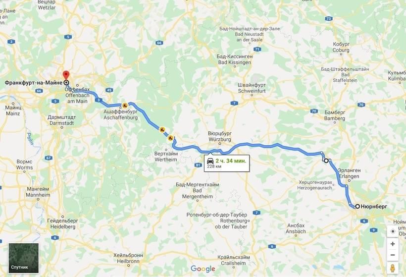 Как доехать от аэропорта франкфурт до страсбурга | авиакомпании и авиалинии россии и мира