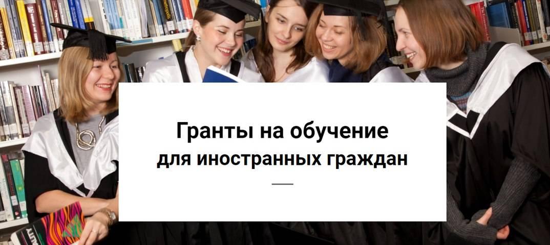 ᐉ как получить грант на образование в сша ➡ с гарантией на стипендию