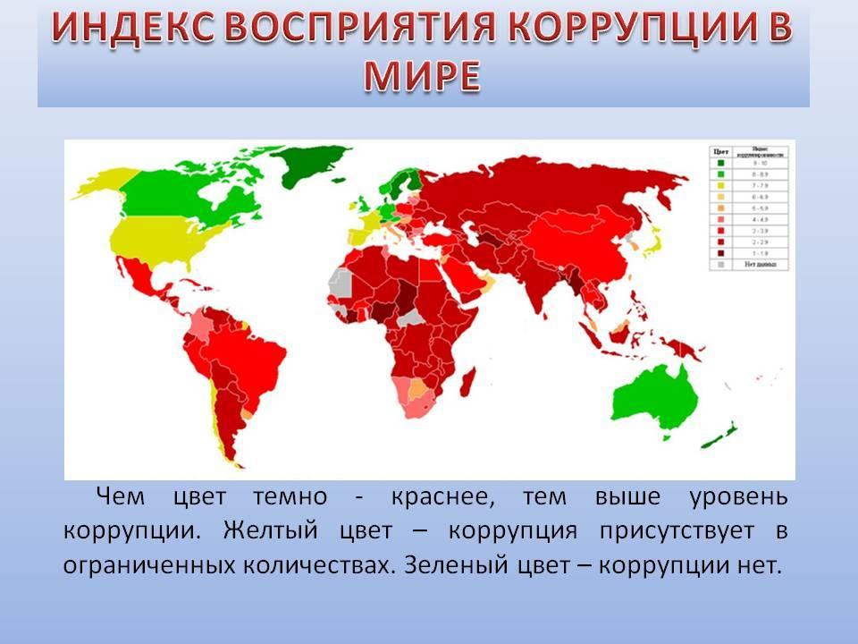 Черные кассы. немецкий бизнес и коррупция в россии