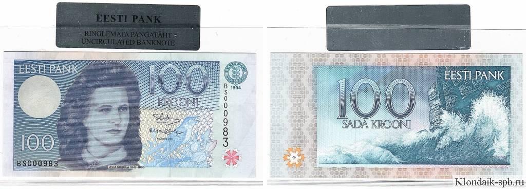Каталог монет > страна: эстония > 2ая республика (крона) (1991-2010)
