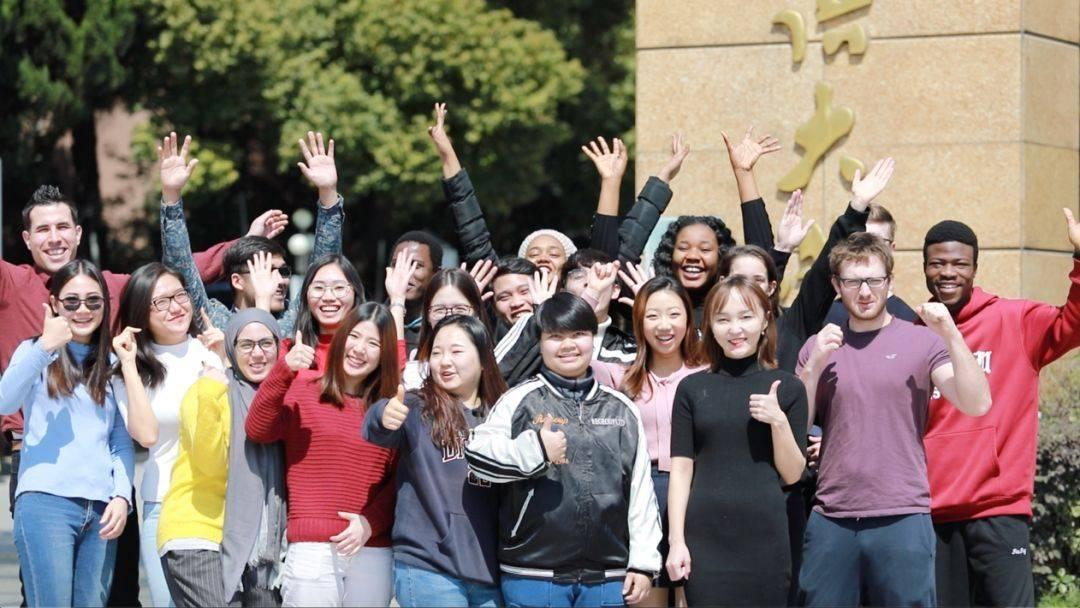 Пекинский университет иностранных языков - beijing foreign studies university