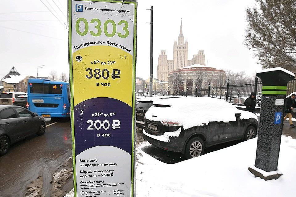 Автомобильные дороги в германии