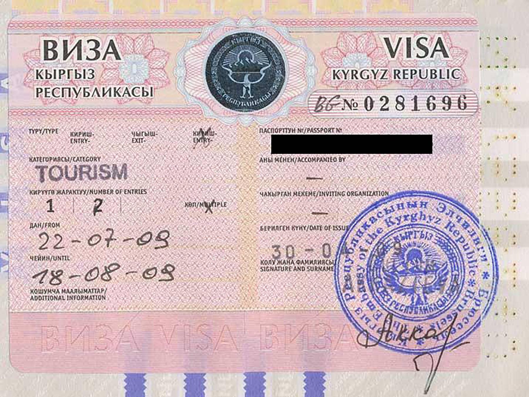 Виза в сша – как получить её самостоятельно в 2021: запись на собеседование, документы, анкета ds-160, стоимость
