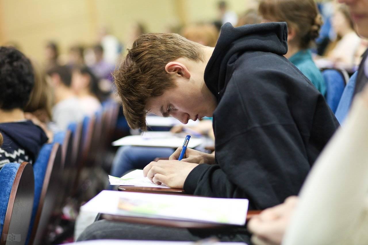 Бесплатное обучение в чехии: конкурс грантов prague education center 2020