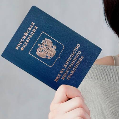 Внж в греции: что дает, инструкция как получить, необходимые документы, помощь в получении