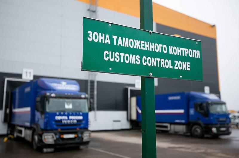 Платят все. кто теперь попадает на пошлину за ввоз товаров в россию