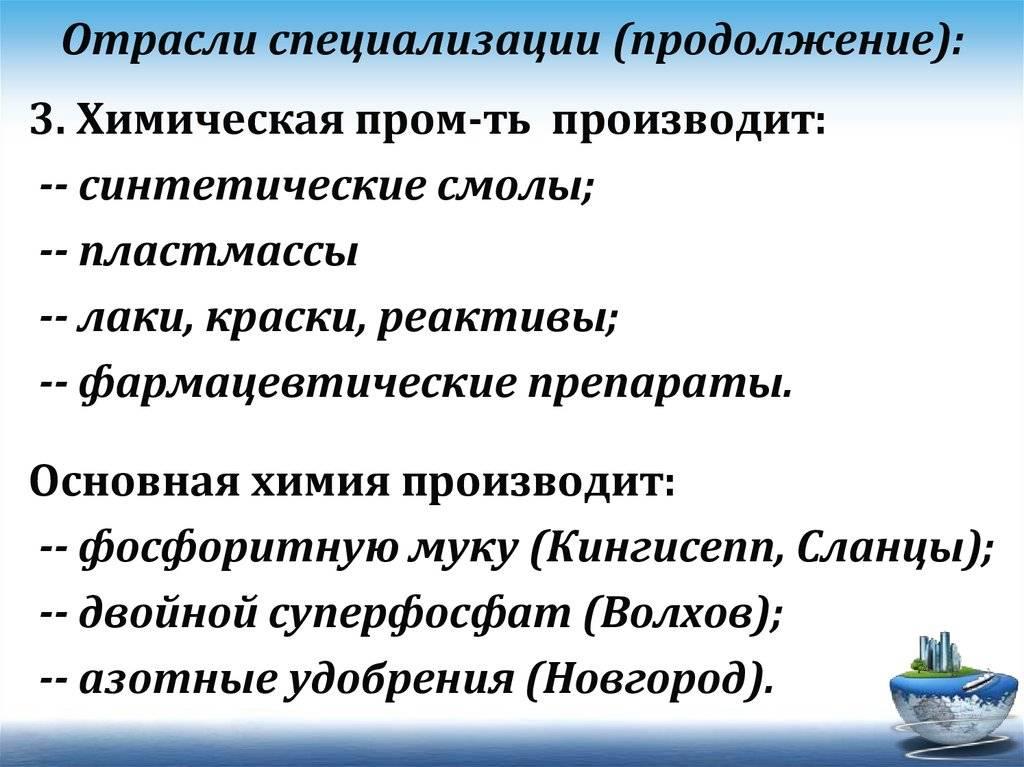 Ввп германии. особенности экономической системы и уровень жизни :: businessman.ru