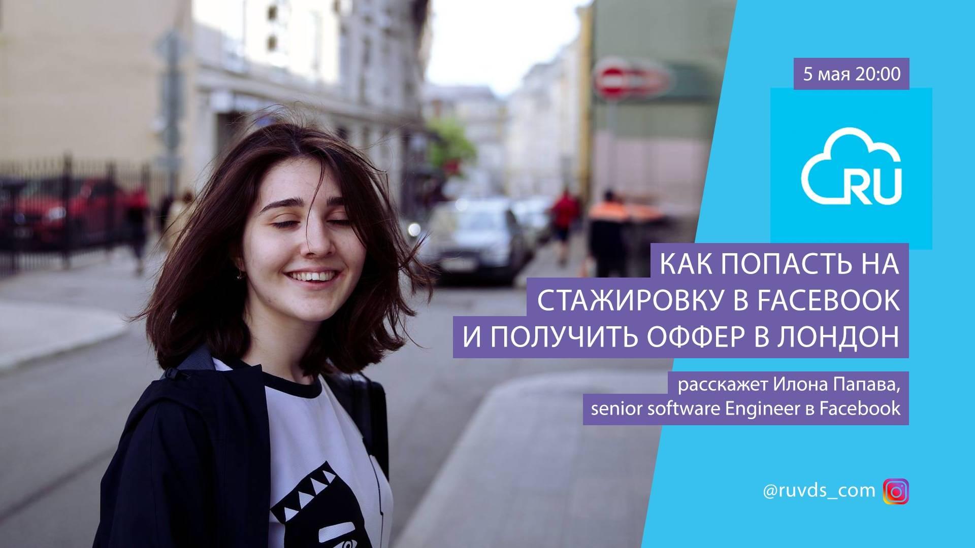 Стажировка в cша для студентов из украины