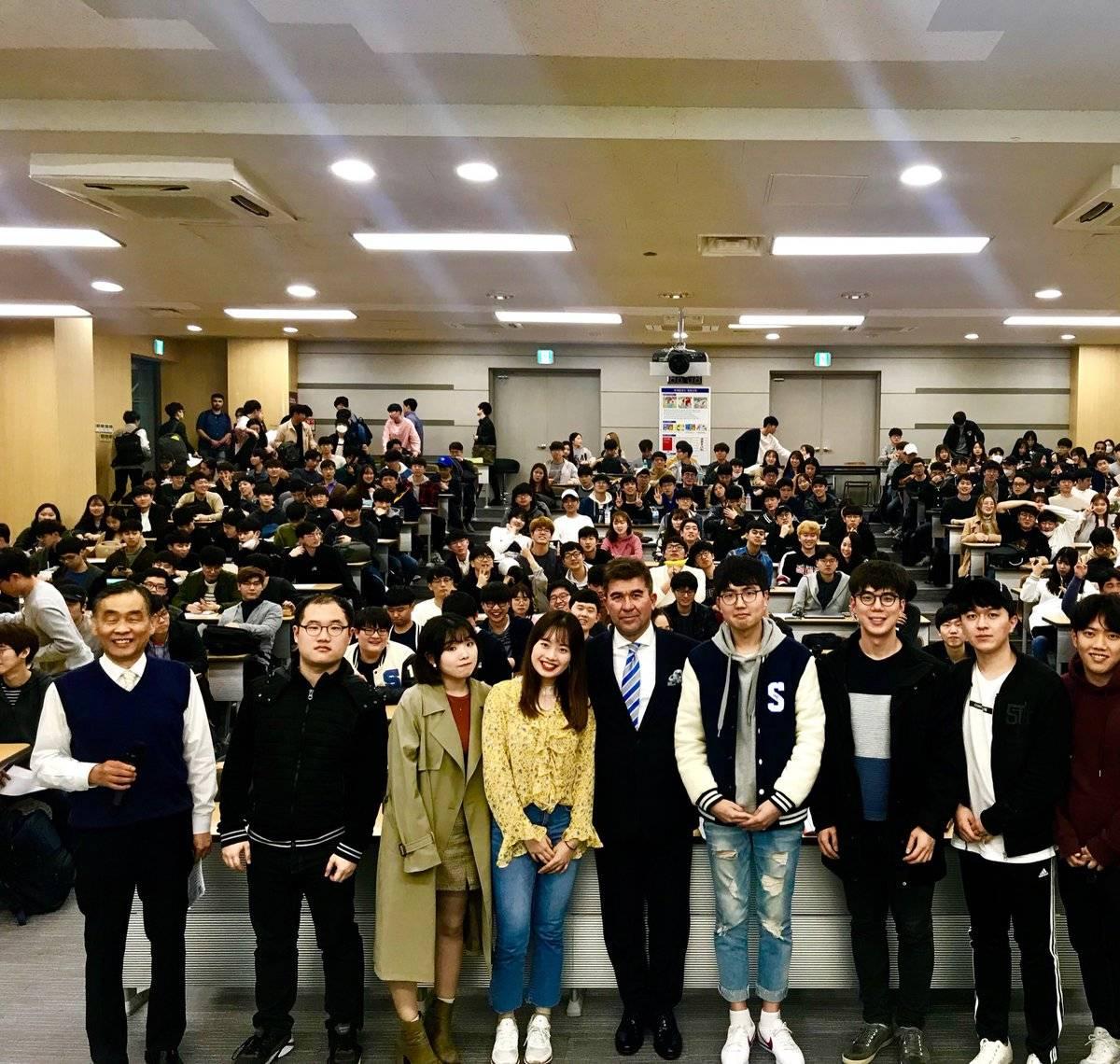 Университет конкук в южной корее