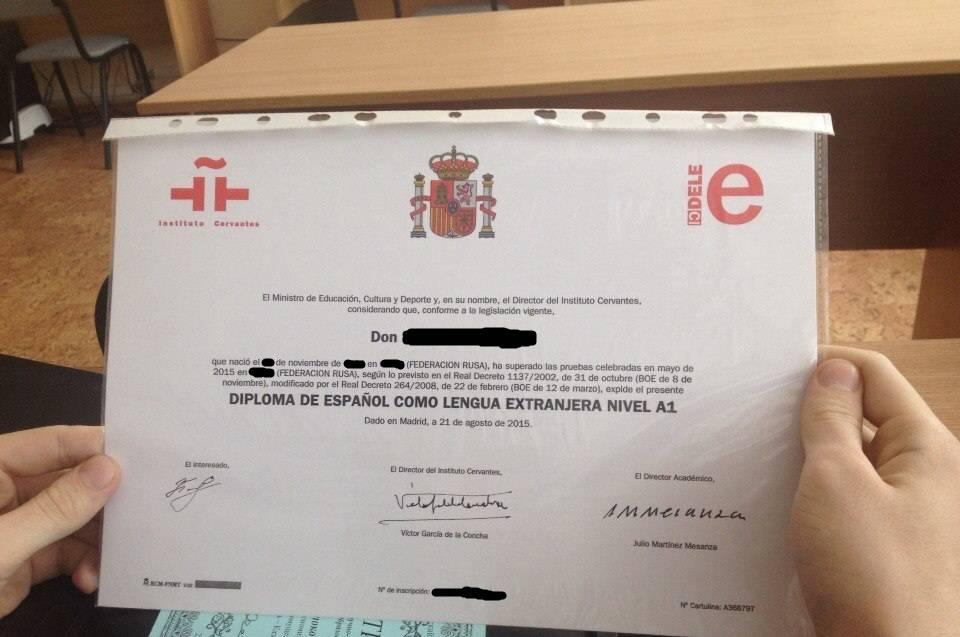 Международный экзамен dele по испанскому языку