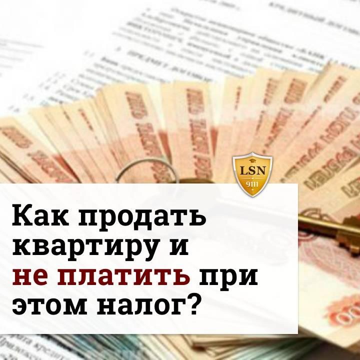 Ндфл с нерезидентов рф в 2021 году - nalog-nalog.ru