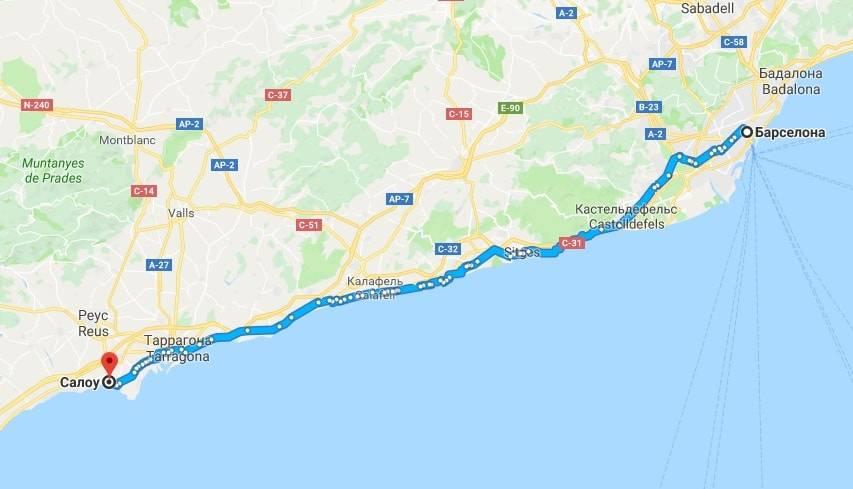 Как можно добраться из Барселоны в Салоу