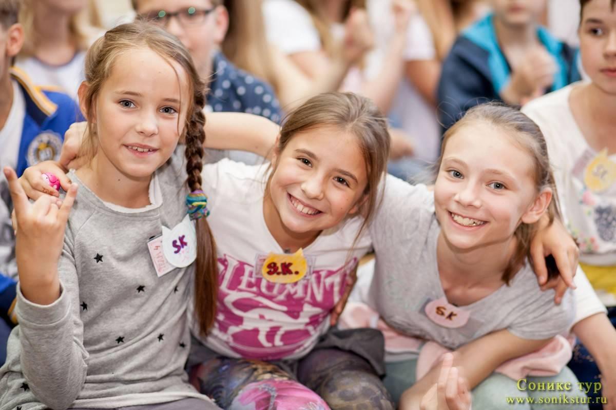 Языковые детские лагеря 2021 - купить путевку, бронирование бесплатно