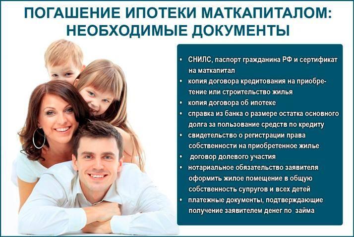 Ипотека в испании для россиян. условия, процентная ставка, особенности.