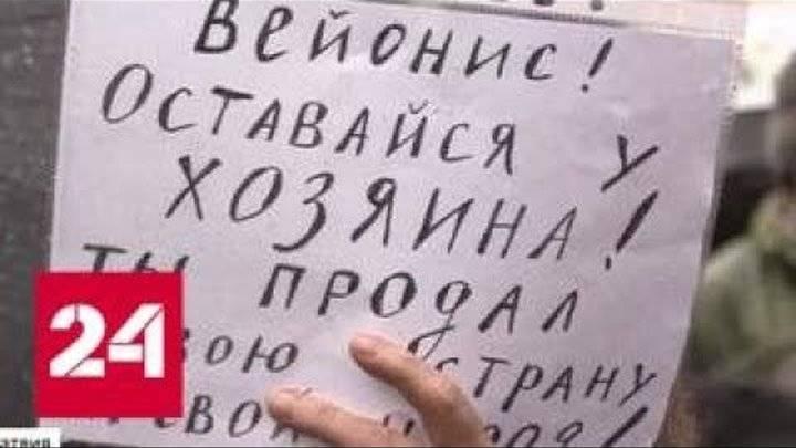 На каком языке говорят в риге. русский язык в латвии