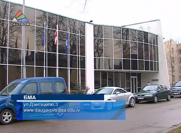 Бма предлагает европейское образование на русском языке :: балтийский курс   новости и аналитика