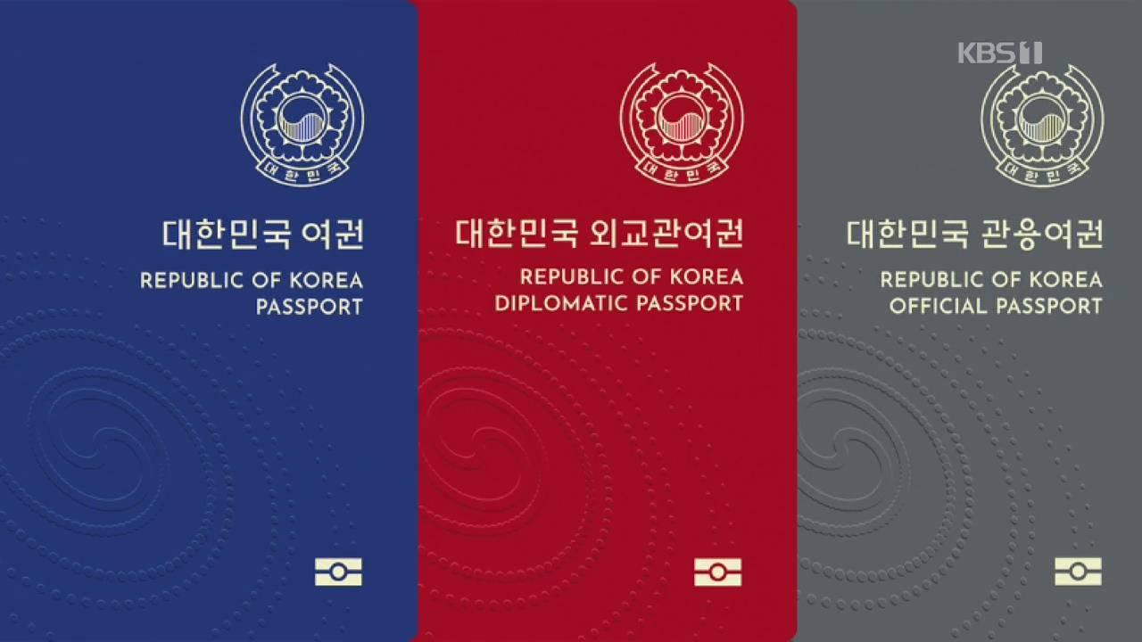 Как получить гражданство южной кореи в 2021 году
