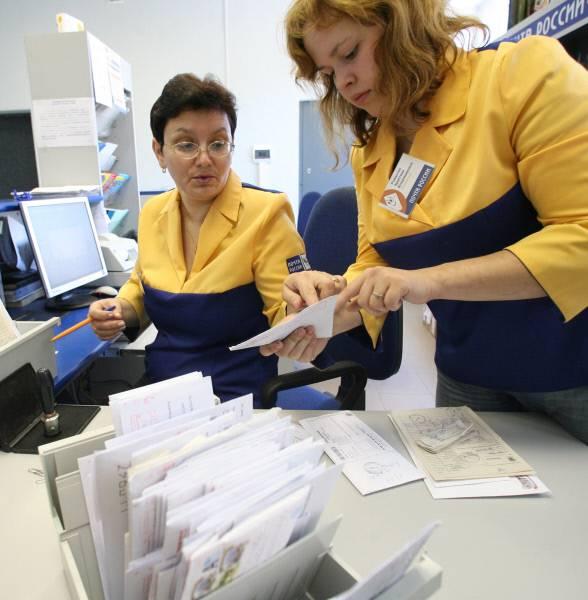 Зарплаты на почте в финляндии