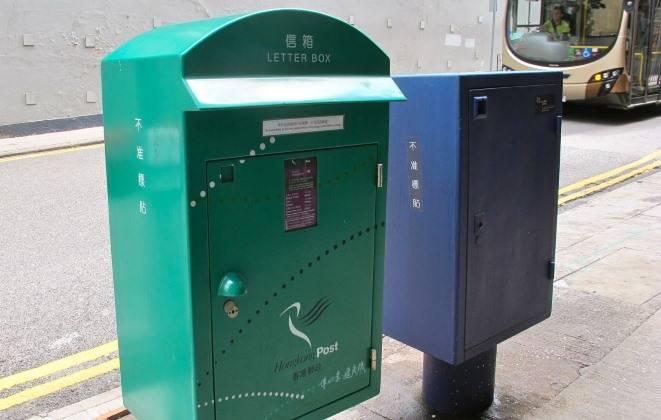Почта южной кореи - отслеживание посылок