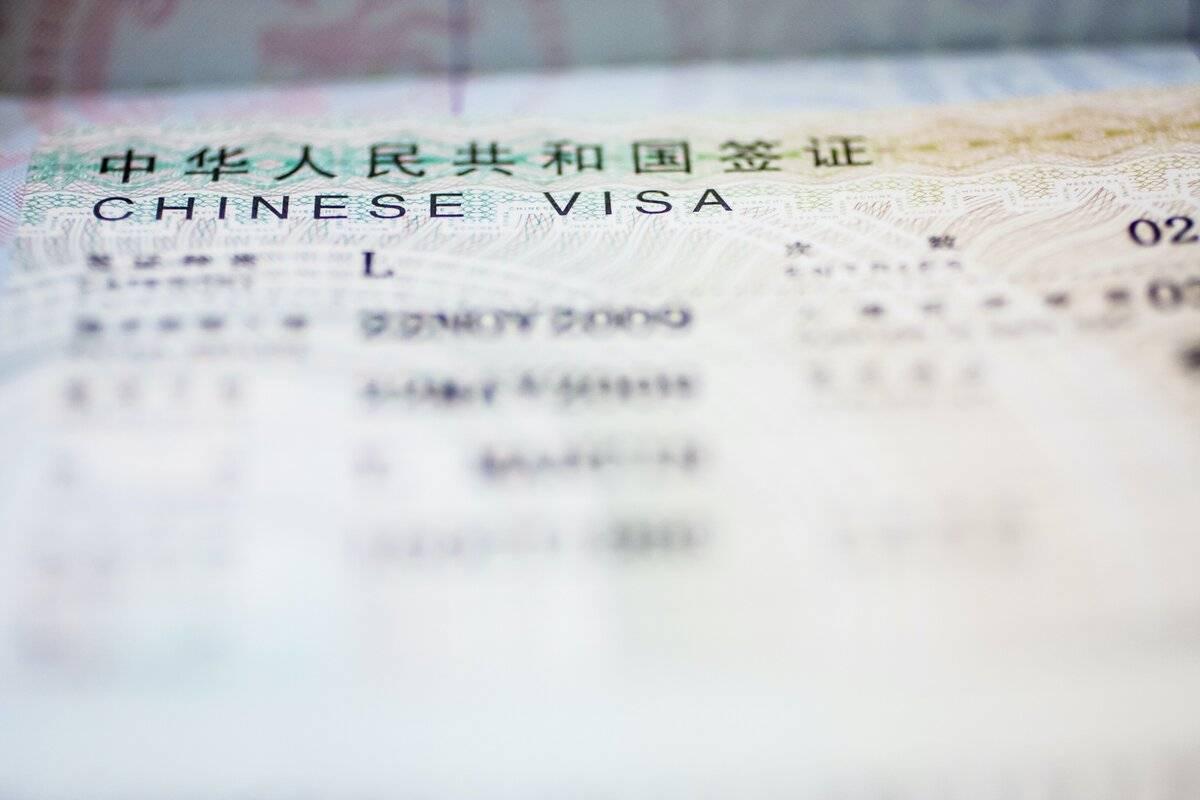 Бизнес (деловая) виза в китай для россиян в 2021 году: z, r, m, f бизнес (деловая) виза в китай для россиян в 2021 году: z, r, m, f
