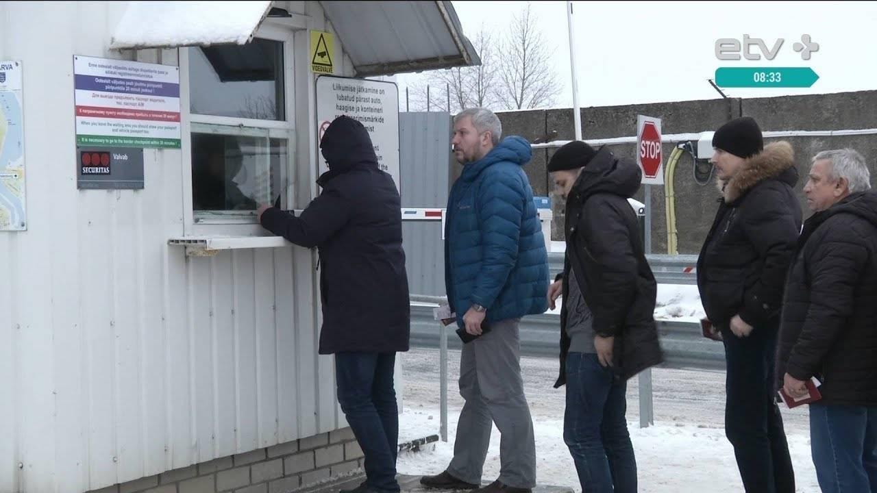 Как записаться в очередь на пересечение границы с Эстонией