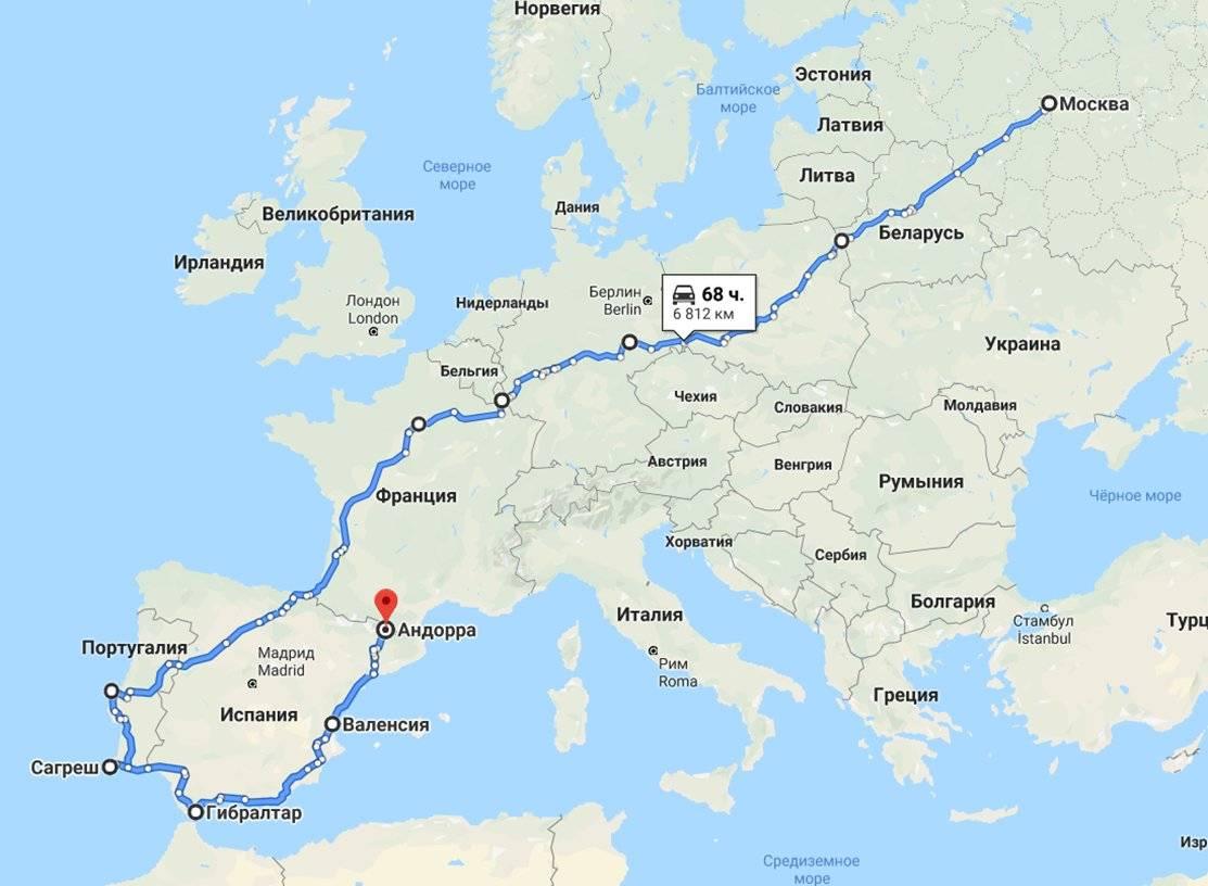 Как быстро и дешево добраться из Мадрида в Лиссабон