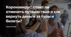 Как получить компенсацию за задержку рейса из турции | компенсация.ру