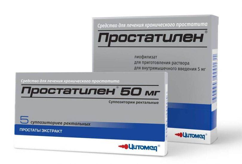 Микоплазмоз — возбудитель простатита, уретрита и других заболеваний