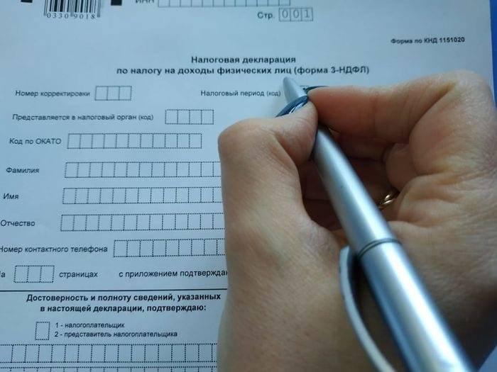 Налоговая декларация в германии: что нужно знать? ► последние новости