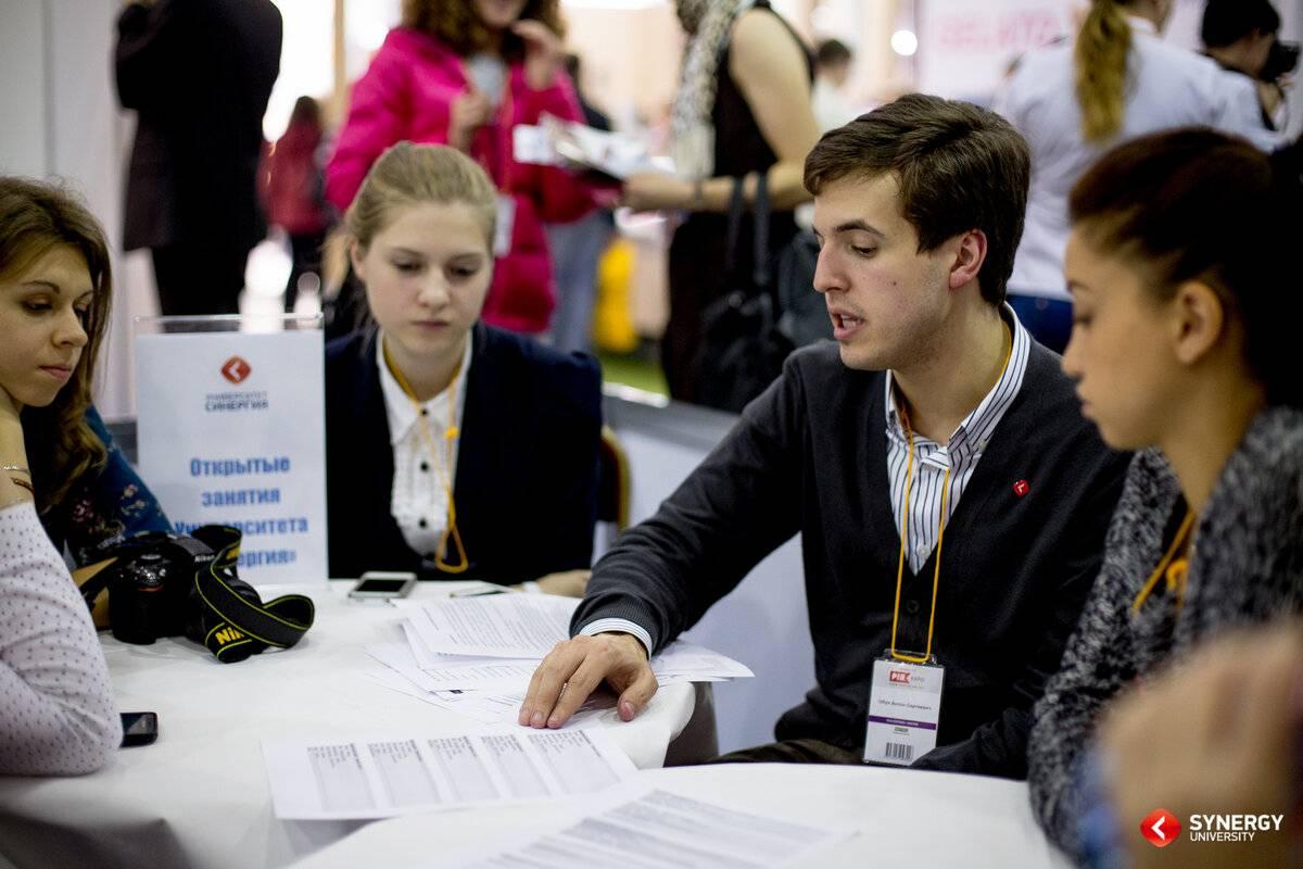 Работа в испании в 2021 году и вакансии для русских и украинцев