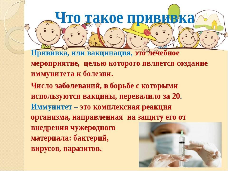 Кому нельзя ставить вакцину? будутли побочные эффекты? ответы наглавные вопросы опрививке отcovid-19