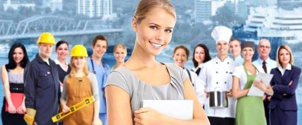 Как найти работу в белостоке: востребованные вакансии