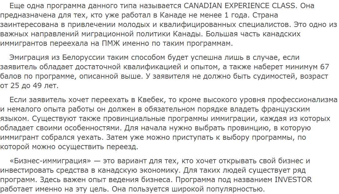 Как мы переехали из москвы в грузию. вся правда о жизни там от коренной москвички