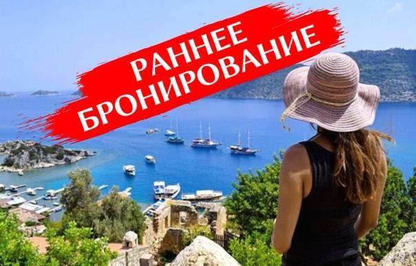 Ведение бизнеса в турции - идеи для русских