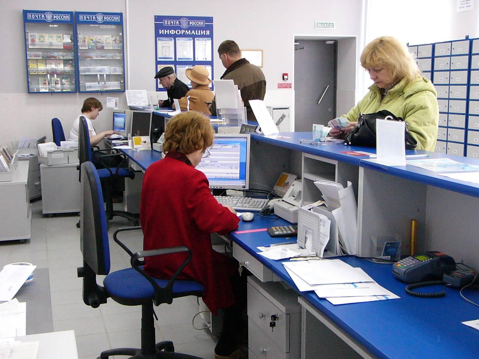 Что означают статусы посылок при отслеживании?