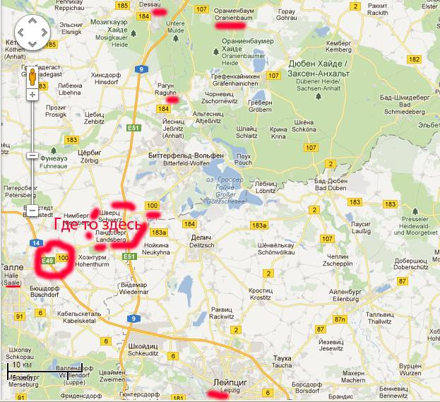 Как добраться от дрездена до мюнхена: выгодные маршруты и подробные инструкции