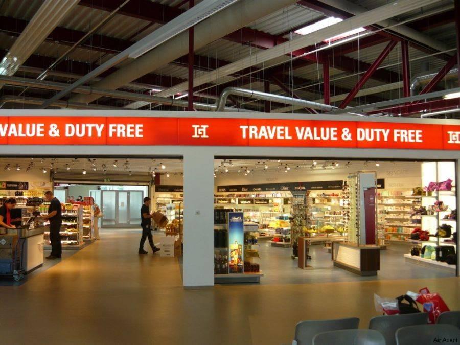 Магазин беспошлинной торговли duty free: что это и какие товары лучше покупать