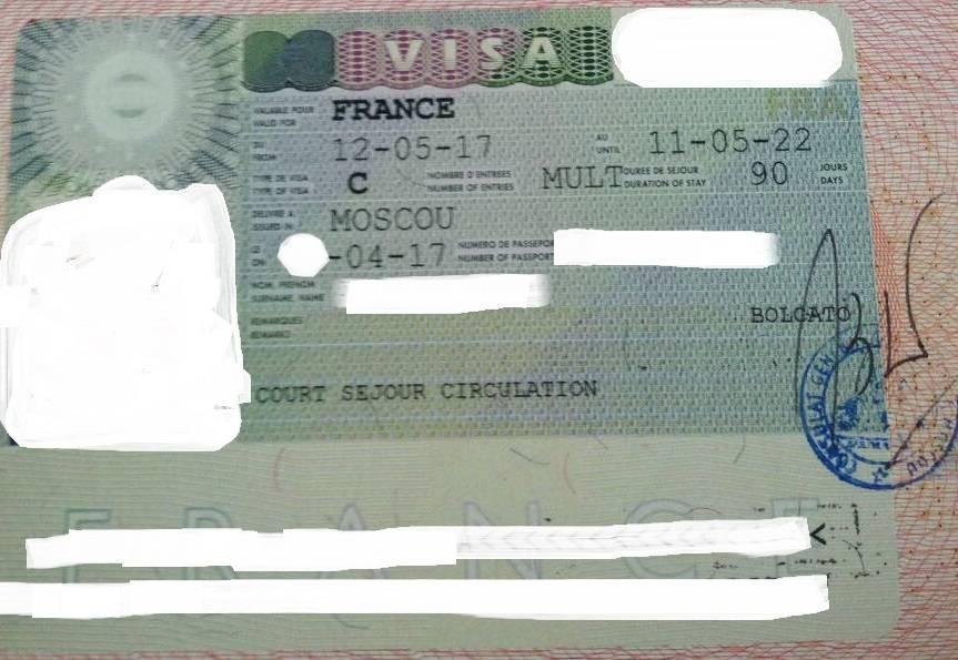 Виза во францию 2021: пошаговая инструкция